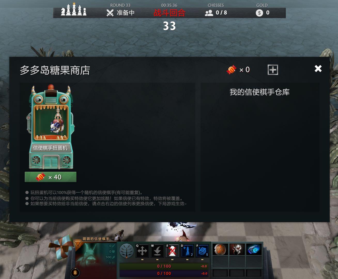 刀塔霸业手机版(全新自走棋)
