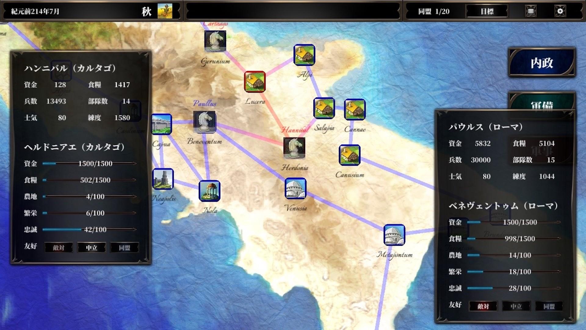 地中海闪电中文版(策略游戏)