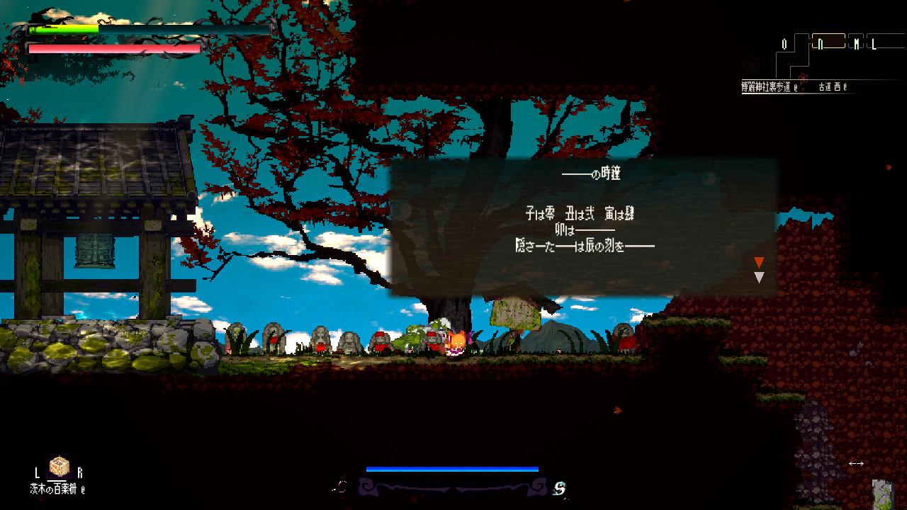 幻想郷萃夜祭 中文版