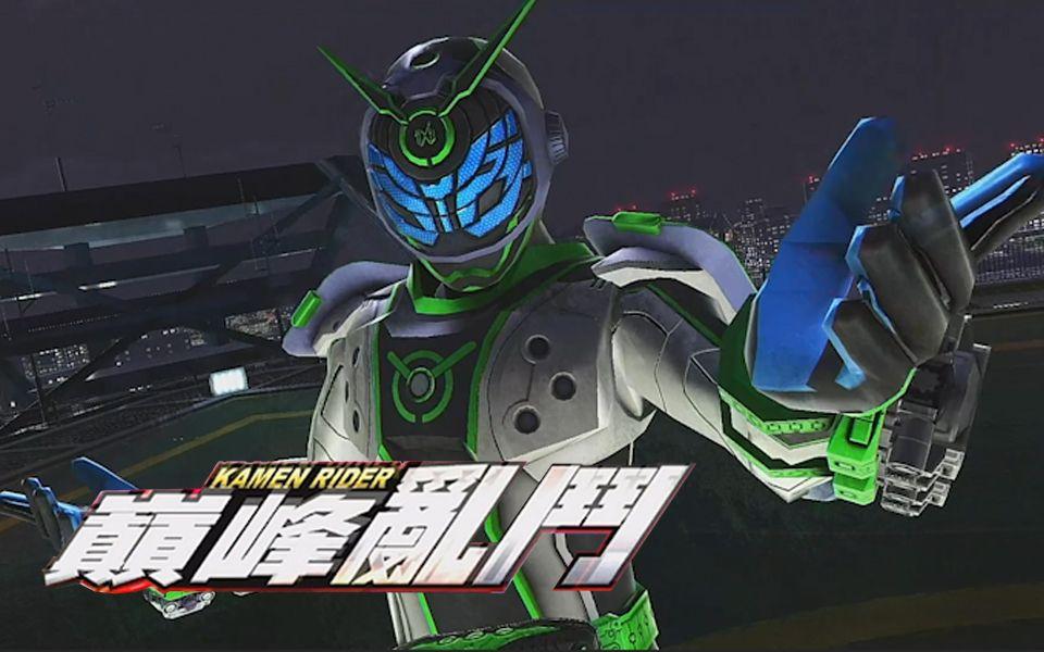 假面骑士:巅峰战士1.27 中文版