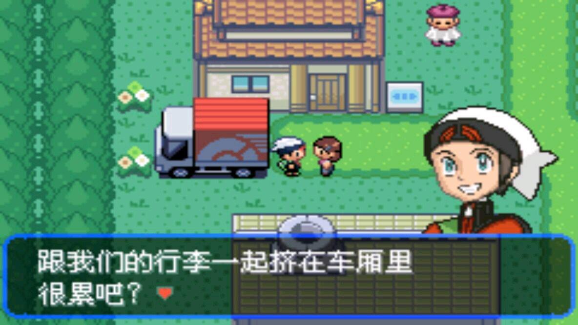 口袋妖怪究极绿宝石4.74 中文版