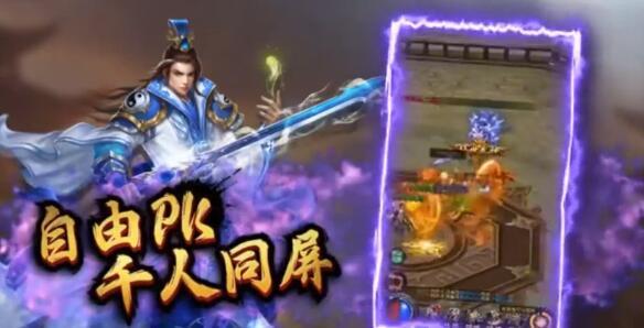 热血沙城 中文版