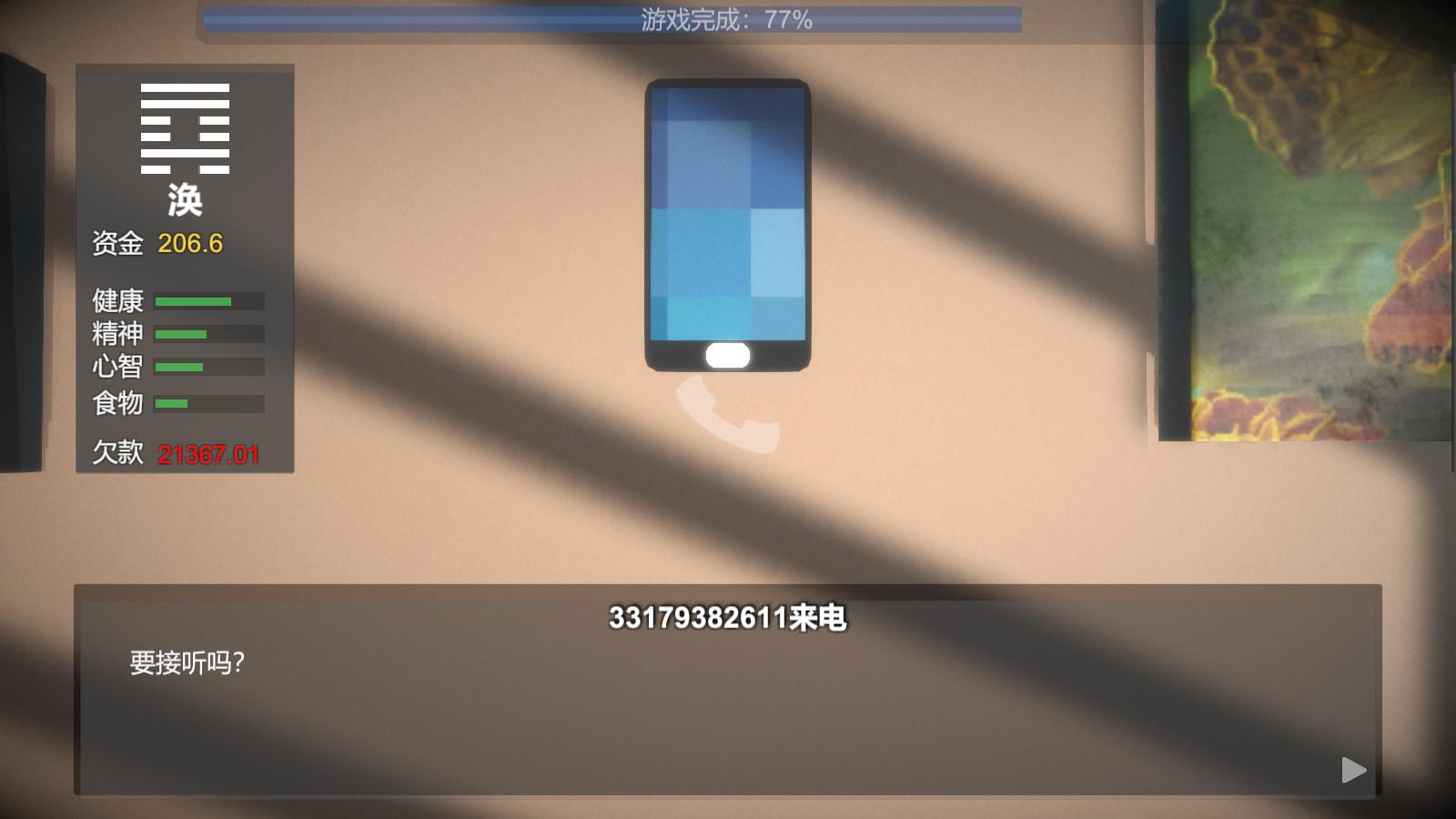 十日 中文版