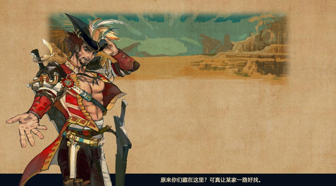 拯救大魔王2:逆流 中文版