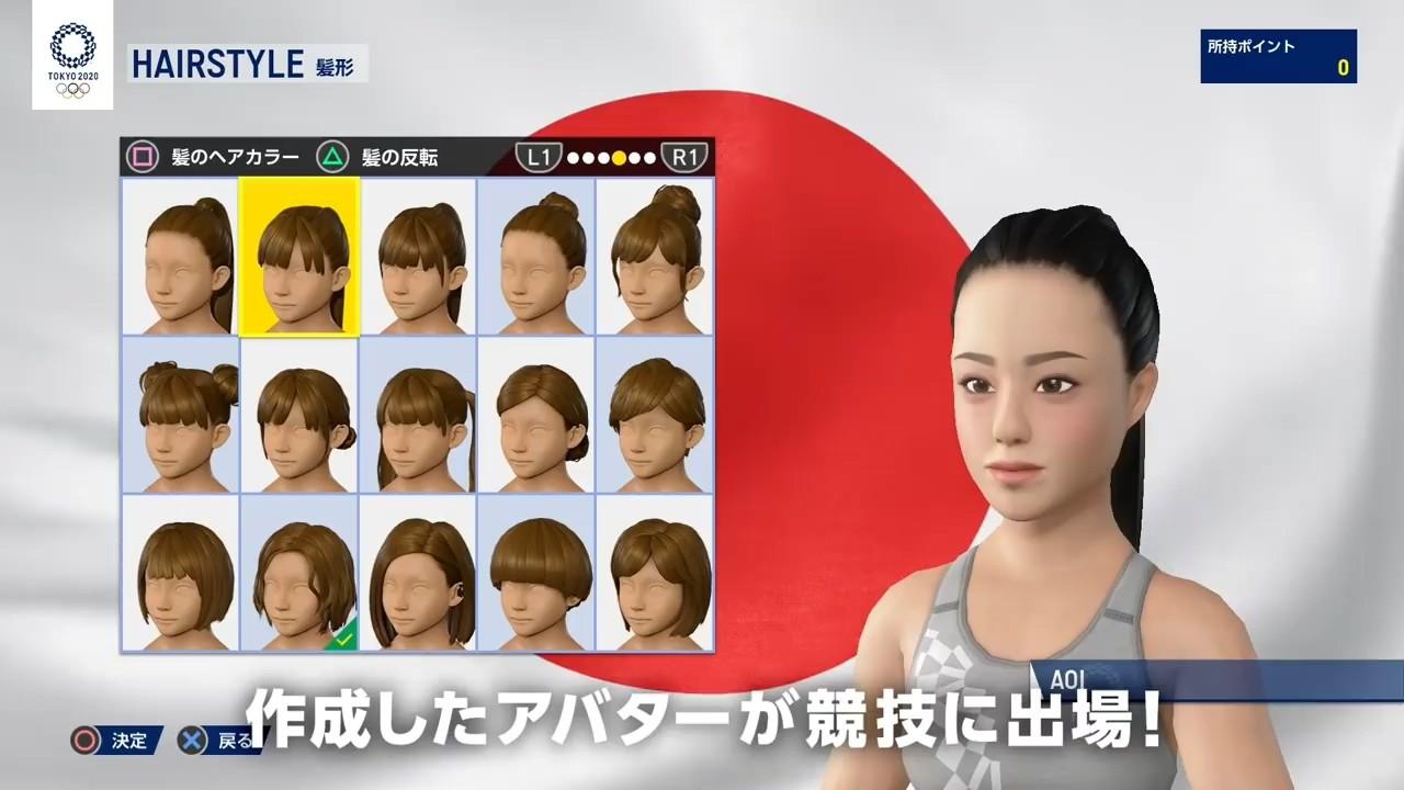 2020东京奥运官方授权游戏