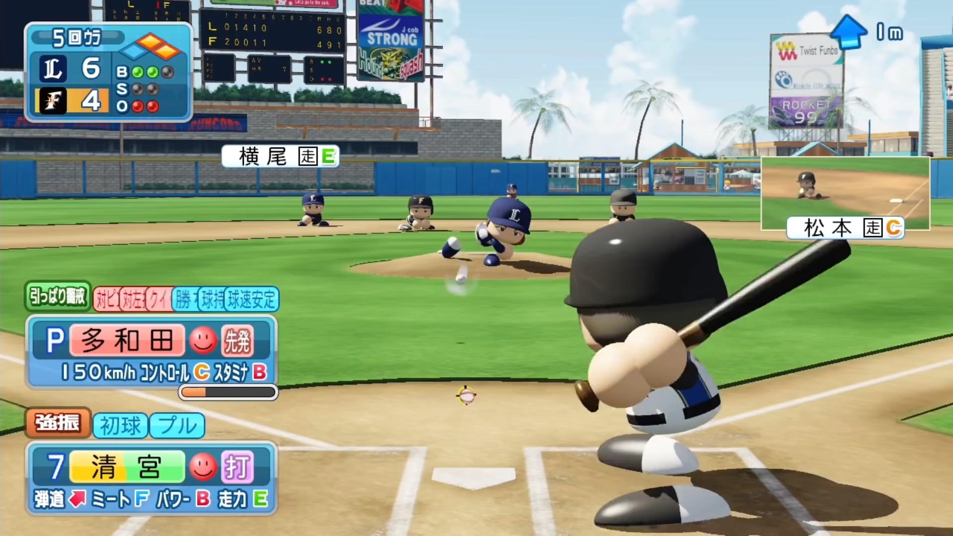 实况力量职业棒球 中文版