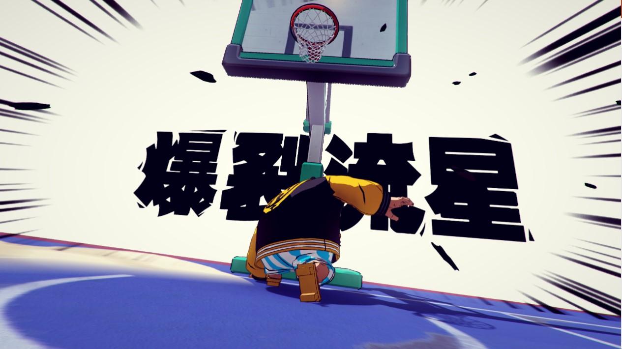 Project Dunk 中文版
