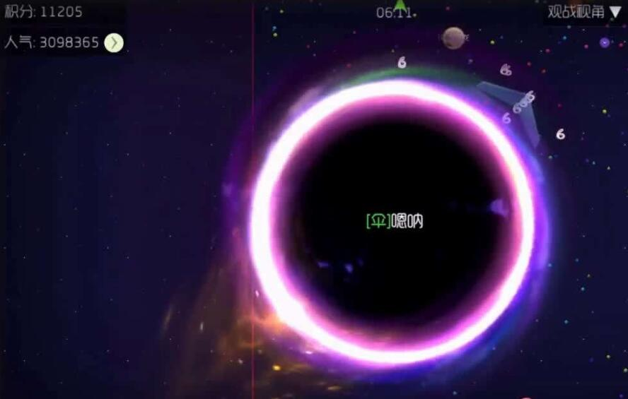 黑洞模拟器免费