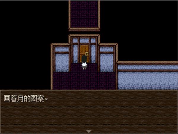 少女奇谈(解谜类小游戏)