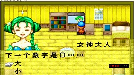 牧场物语矿石镇的伙伴们 中文版