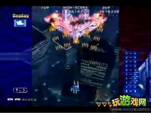 雷电5(平面射击游戏)