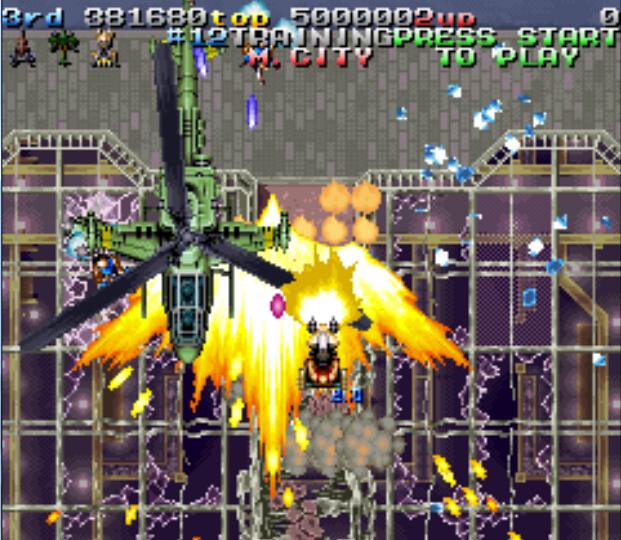 蝙蝠骑警(空战街机类游戏)