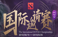 DOTA2TI9 VP vs 0G视频