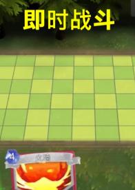象棋竞技场