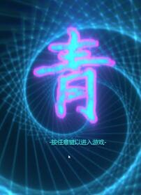 奥特曼格斗进化3v3.2.3 中文版
