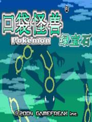神秘海域4v3.45 中文版