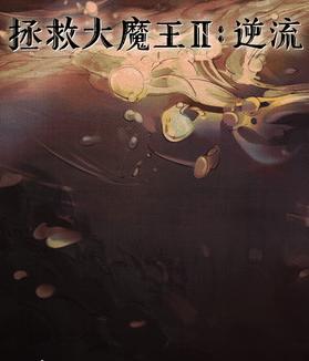 精神病院 中文版