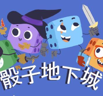 小偷模拟器VR 中文版