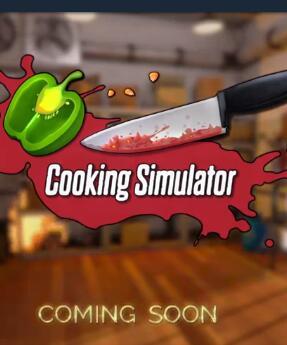 料理模拟器1.34 中文版