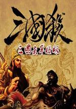 神鬼寓言:财富 中文版