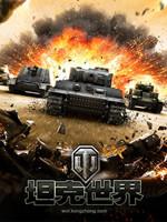 人渣v2.25 中文版