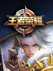 变量游戏 中文版