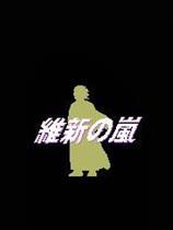 南宫梦50周年纪念合集
