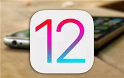 ios12锁屏通知怎么合并