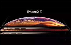 iphonexs熄屏不能充电是怎么回事