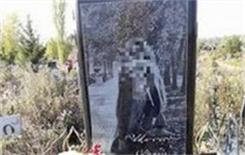iPhone墓碑什么梗