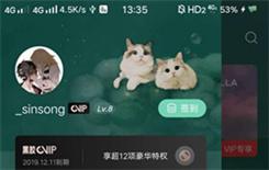 网易云音乐手机上如何查看朋友动态