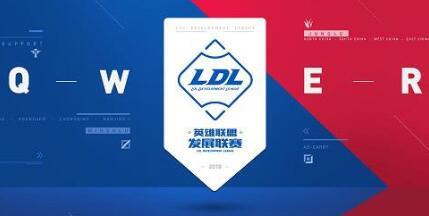 2019LDL夏季赛SG vs YM第三场比赛视频