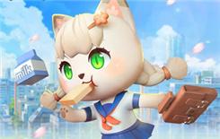 《一起来捉妖》限量套装猫青葱岁月获取方式
