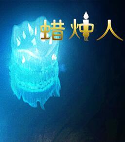 秘密邻居v1.1中文版 电脑版
