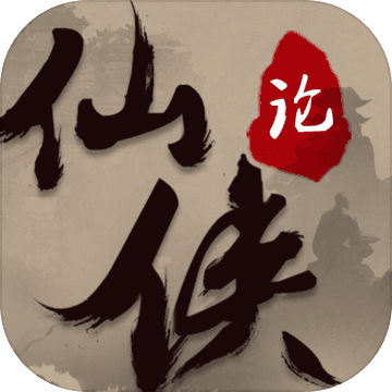 跳跃之王中文版手游 中文版