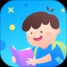 可瀚学堂(儿童英语教育平台)